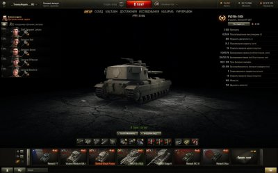 Легкий ангар для World of Tanks 1.10.0.0 и 1.10.0.1