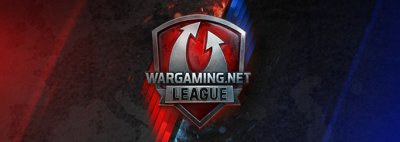 Бонус коды на Гранд-финале Wargaming.net League