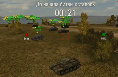 OverTargetMarkers для 0.7.1 by Peqpepu