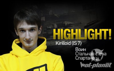 Na`Vi.Kirilloid In-Action @ IS 7