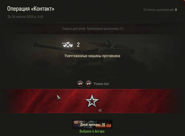 Бонус код world of tanks октябрь 3.jpg