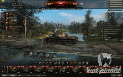 Ремоделинг ангара World of Tanks 0.8.5