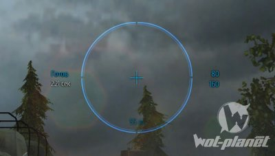 "Прицел ""Blue Light"" для World of Tanks 0.9.13"