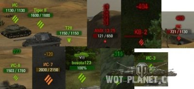 OTM для world of tanks 0.7.5