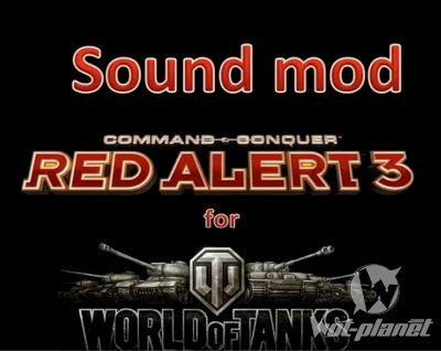 Озвучка из Red Аlert 3 для World of Tanks 0.9.12