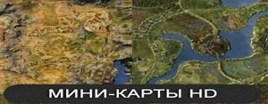 HD Миникарта для World of Tanks