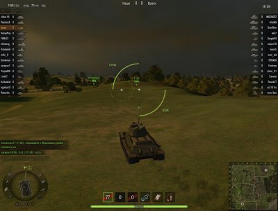 Damage Panel от игрока zayaz и MR_TEZ для World of Tanks 0.9.13