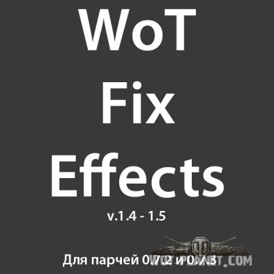 WoT Fix Effects v.1.4 - 1.5
