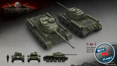 Анонс китайских танков в World of tanks