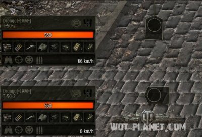 DamagePanel MS для world of tanks 0.8.1