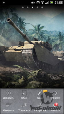Theme World of Tanks Android