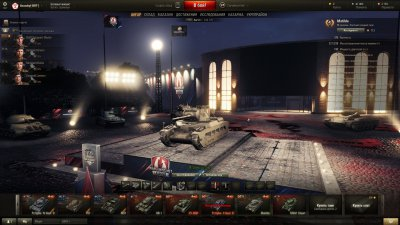 "Ангар ""Финал WG-лиги 2015"" для World of Tanks 0.9.7"