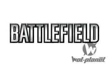 Озвучка battlefield 3 для World of Tanks 0.8.11