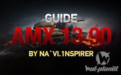 AMX 13 90 guide by Na`Vi.Inspirer