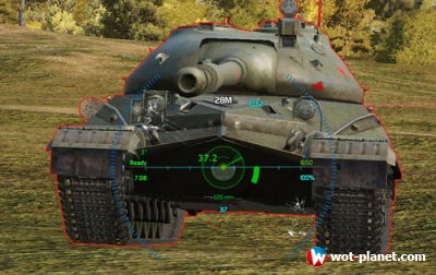 Синий прицел от SOULZA для World of Tanks 0.9.13