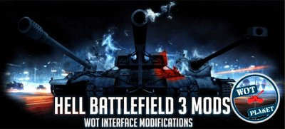 Полная замена интерфейса для World Of Tanks 0.8.1 из Battlefield 3