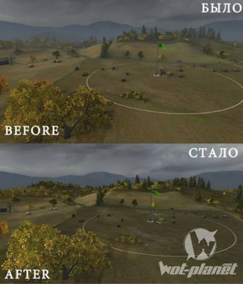 Cветлые карты world of tanks 0.8.5