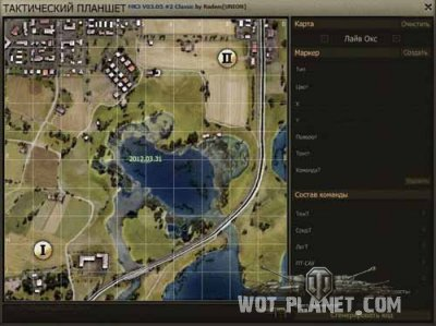 ����������� ������� ��� World of tanks 0.7.2