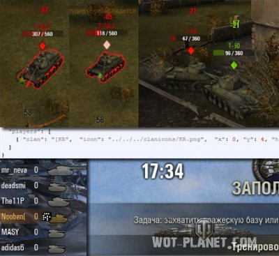 XVM Lite 2.2 ��� world of tanks 0.7.3