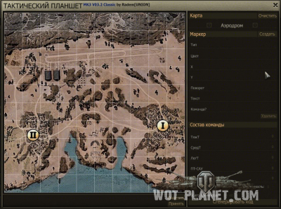 ����������� ������� ��� World Of Tanks 0.7.4