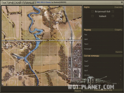 ����������� ������� ��� World Of Tanks 0.7.5