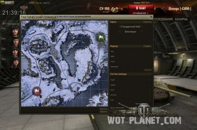 ����������� ������� ��� World of tanks 0.8.0