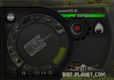 Damage panel ��� World Of Tanks 0.8.0