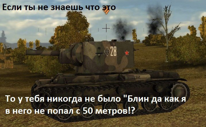 3 world of tanks