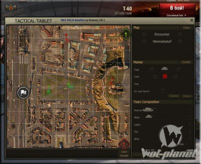 ����������� ������� ��� World of tanks 0.8.9