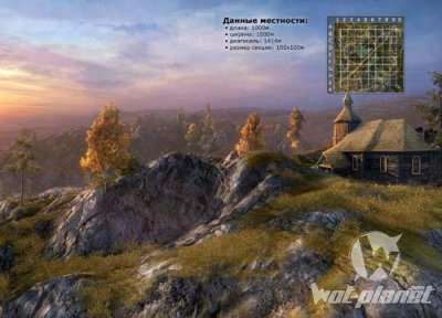 ����-����� �� ������ �������� ��� World of tanks 0.8.7