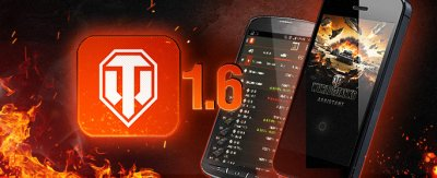 World of Tanks Assistant 1.6