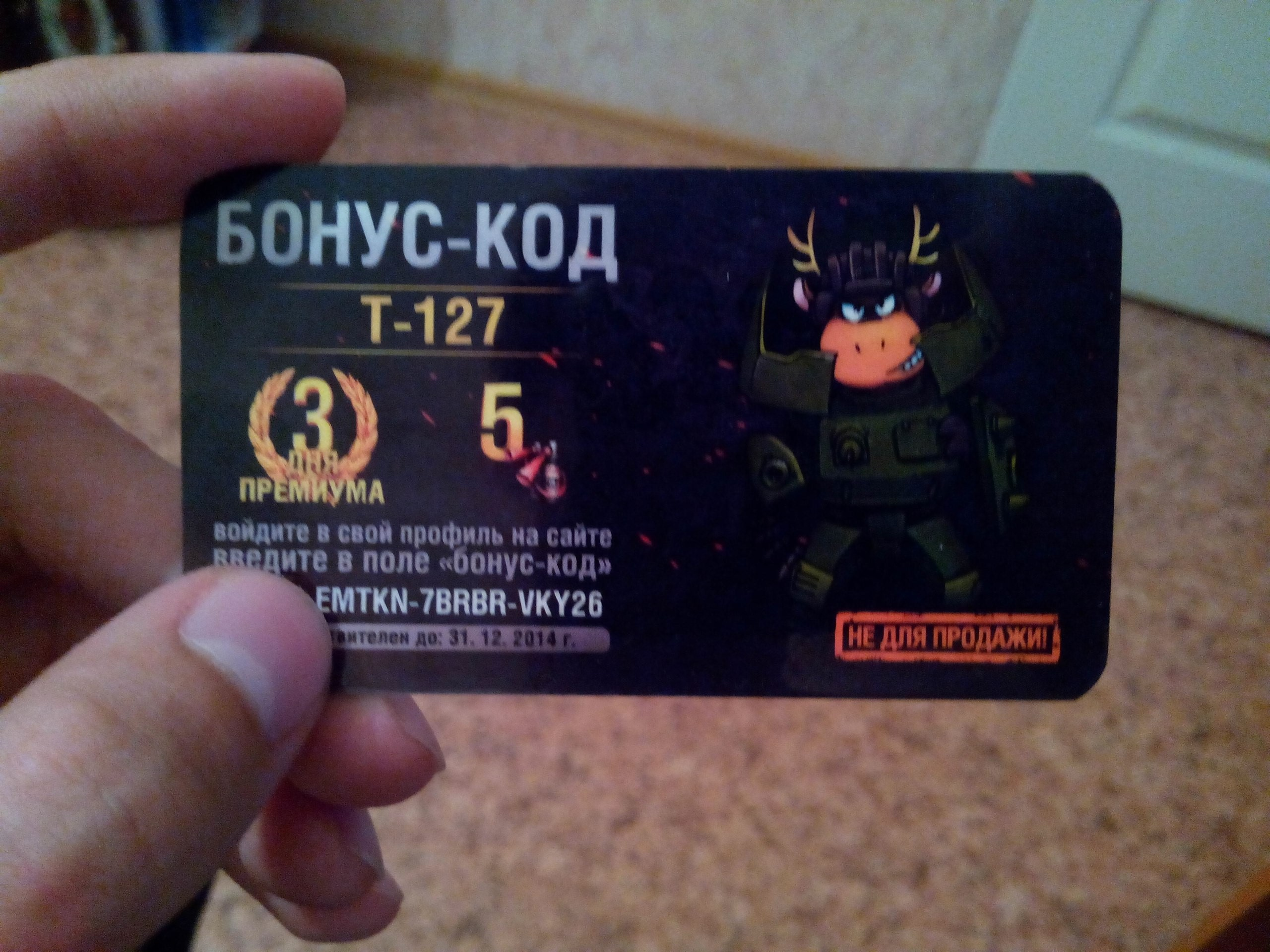 World of tanks в казани