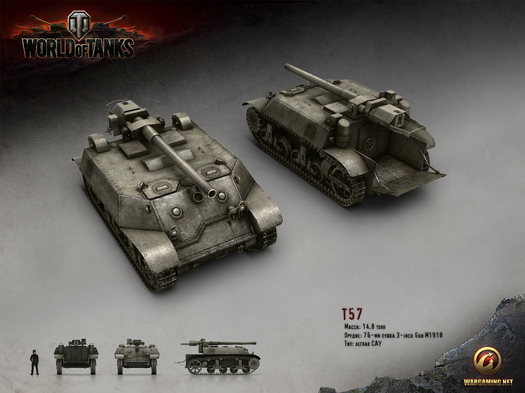 World of tanks про кв 1с