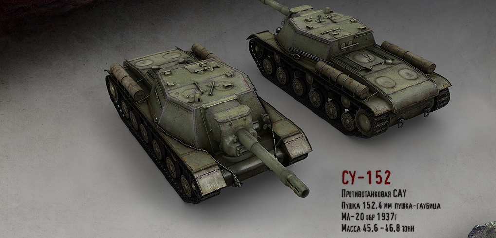 Maus world of tanks играть line