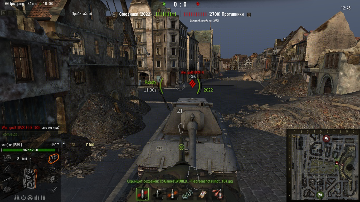 I land to the world of tanks